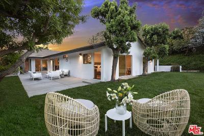 Single Family Home For Sale: 814 Teakwood Road