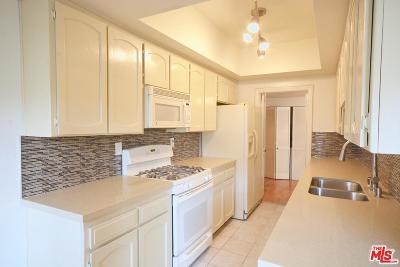 Rental For Rent: 11737 Darlington Avenue #205