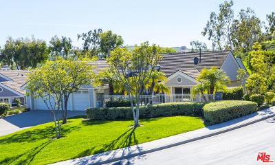 Irvine Single Family Home Active Under Contract: 2 Mira #1