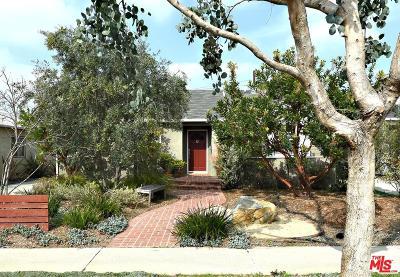 Single Family Home For Sale: 12531 Preston Way