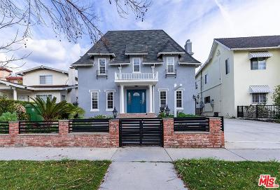 Single Family Home For Sale: 952 Westchester Place