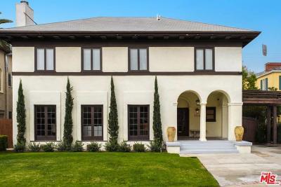 Single Family Home For Sale: 709 Lorraine Boulevard