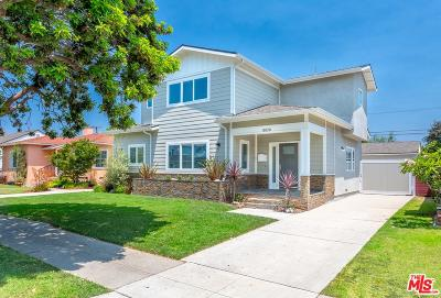Single Family Home Active Under Contract: 8020 Campion Drive