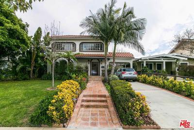 Single Family Home For Sale: 1212 South Victoria Avenue