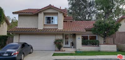 Oak Park Single Family Home For Sale: 1113 Heatherview Drive