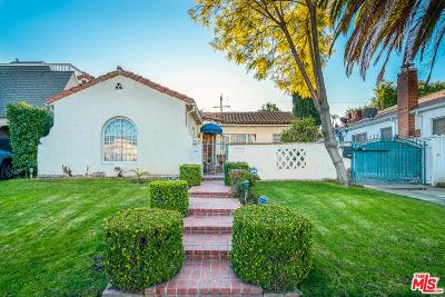 Single Family Home Active Under Contract: 1152 South Point View Street