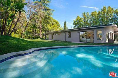 Single Family Home For Sale: 16521 Park Lane Circle