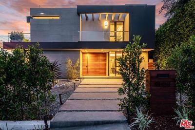 Single Family Home For Sale: 1101 Kagawa Street