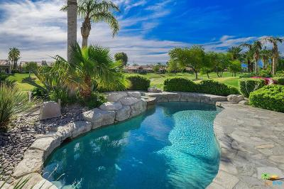Rancho Mirage Condo/Townhouse Active Under Contract: 40 Oak Tree Drive