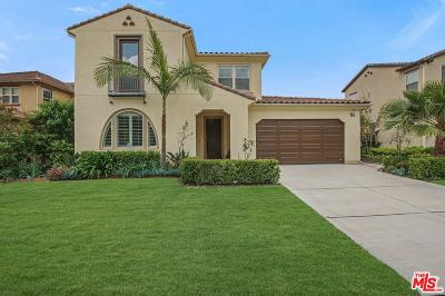 Azusa Single Family Home For Sale: 816 East McKeller Court