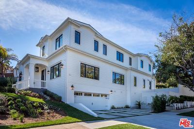 Single Family Home For Sale: 1501 Pandora Avenue