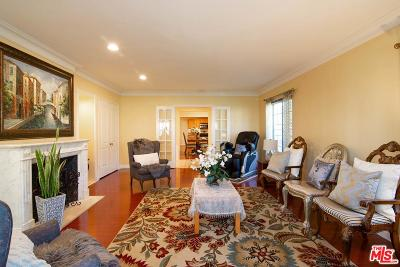 Single Family Home For Sale: 1856 West 14th Street