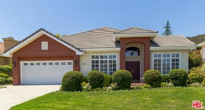Single Family Home For Sale: 1621 Bushgrove Court