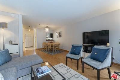Glendale Condo/Townhouse Active Under Contract: 412 West Dryden Street #4