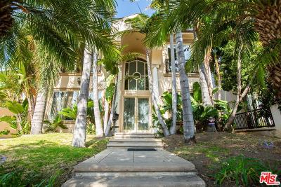 Single Family Home For Sale: 305 North Elm Drive