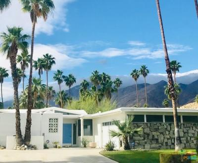 Palm Springs Condo/Townhouse For Sale: 219 East Canyon Vista Drive