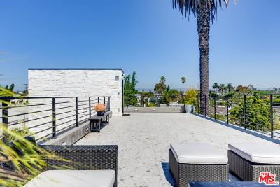 Single Family Home For Sale: 634 Brooks Avenue