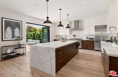Single Family Home For Sale: 986 Vernon Avenue