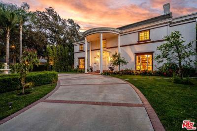Single Family Home For Sale: 701 Trenton Drive