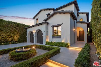 Single Family Home For Sale: 410 North Kilkea Drive