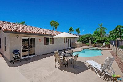Palm Desert Country Single Family Home Contingent: 76742 Florida Avenue