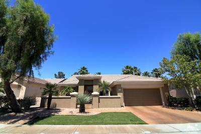 Palm Desert, Indio, Indian Wells, Rancho Mirage, La Quinta, Bermuda Dunes Single Family Home For Sale: 78556 Kensington Avenue