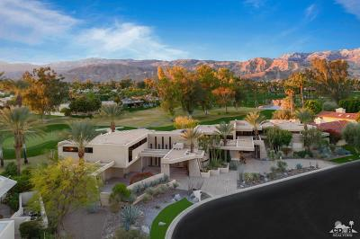 Mission Hills Country Club Single Family Home Contingent: 11023 Muirfield Drive