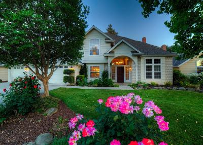 Fresno Single Family Home For Sale: 2345 E Minarets Avenue