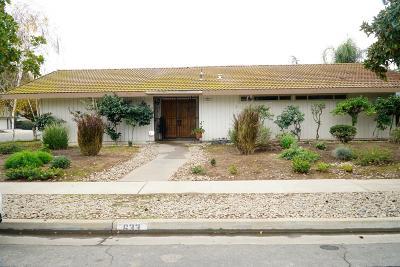 Single Family Home For Sale: 633 W Magill Avenue
