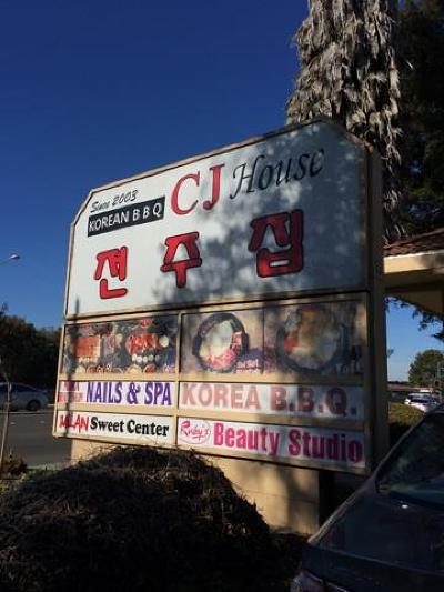 Milpitas Business Opportunity For Sale: 260 S Abel Street