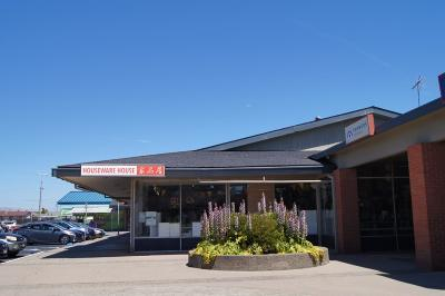 San Leandro Business Opportunity For Sale: 1976 Lewelling Boulevard