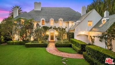 Single Family Home For Sale: 241 N Rockingham Avenue