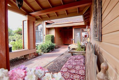 Phillips Ranch Single Family Home For Sale: 62 Westbrook Lane