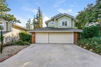 Single Family Home For Sale: 23206 W Vail Drive