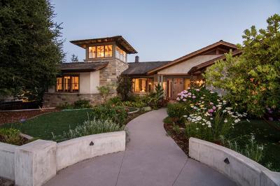 Single Family Home For Sale: 17348 E Vineland Ave