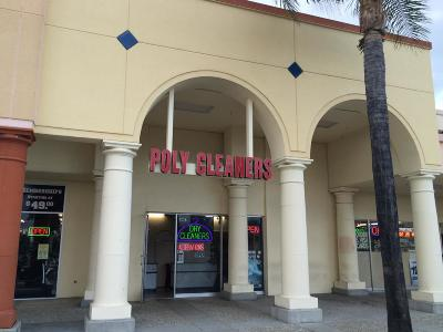 Santa Clara County Business Opportunity For Sale: 3471 McKee
