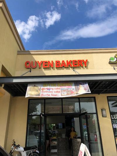 Santa Clara County Business Opportunity For Sale: 3005 Silver Creek Valley Rd