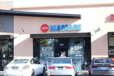 Elk Grove Business Opportunity For Sale: 2745 Elk Grove Boulevard