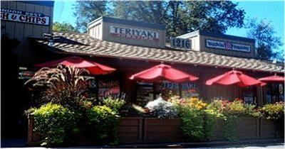 Placerville Commercial For Sale: 1234 Broadway #F