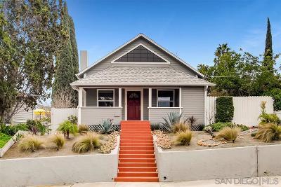 Single Family Home Sold: 3681 Alexia Pl