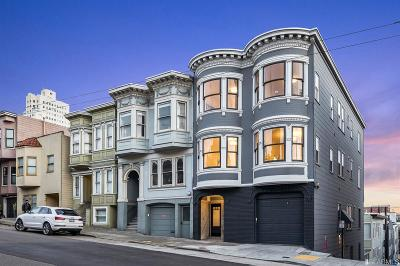 San Francisco Multi Family Home For Sale: 1263 1265 Union St
