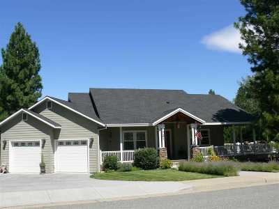 Single Family Home Sold: 721 Deas Way