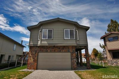 Single Family Home For Sale: 2025 Marconi Way