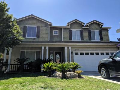 Visalia Single Family Home For Sale: 1709 S Laguna Street