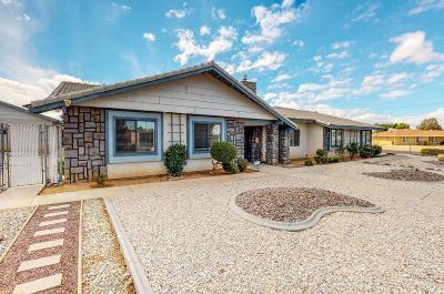 Hesperia Single Family Home For Sale: 9007 Pecan Avenue