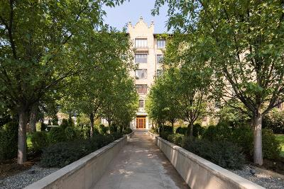 Wash Park, Washington, Washington Park, Washington Park East, Washington Park West Condo/Townhouse Active: 99 South Downing Street #201