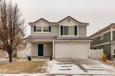 Denver Single Family Home Active: 5569 Netherland Street