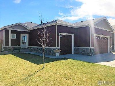 Wiggins Single Family Home For Sale: 106 Primrose Ct