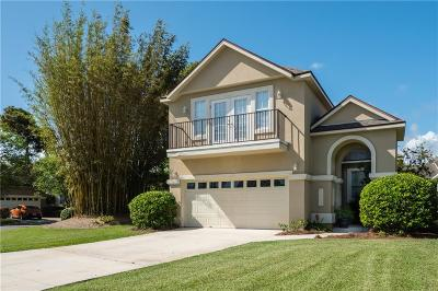 Fernandina Beach Single Family Home For Sale: 95287 Village Drive