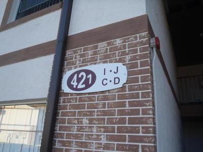 South Daytona Condo/Townhouse For Sale: 421 Banana Cay #C